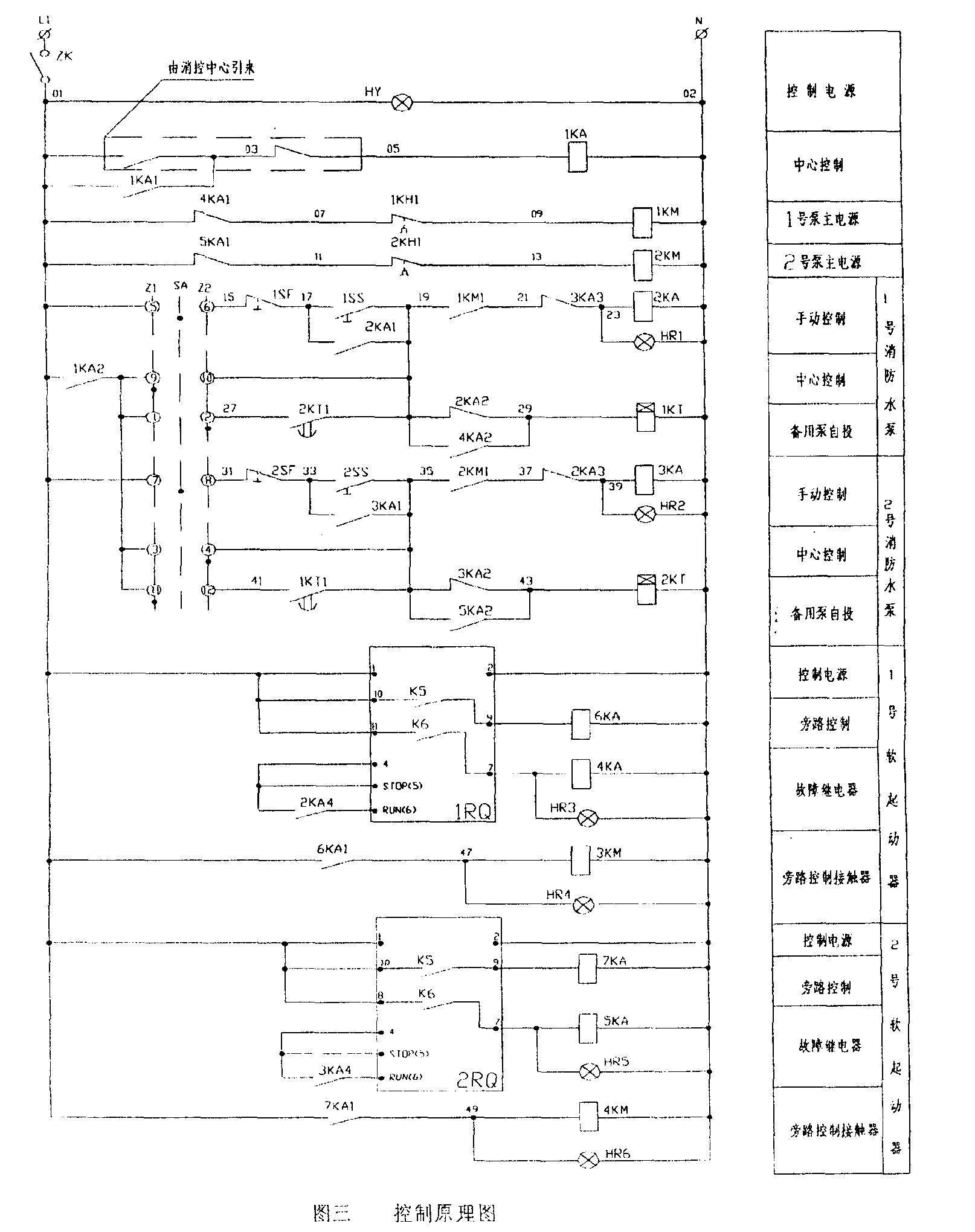 电路 电路图 电子 原理图 1614_2040 竖版 竖屏