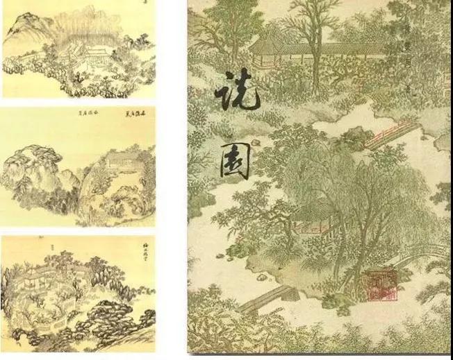 1956年《苏州园林》出版后,陈从周分别出版《扬州园林》图片